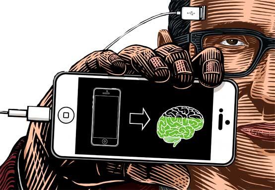 My Digital Memory